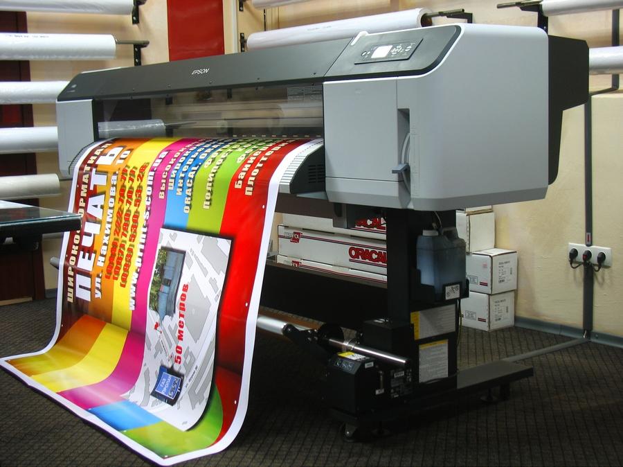 Широкоформатная печать и ее виды