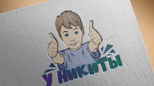 Логотип У Никиты